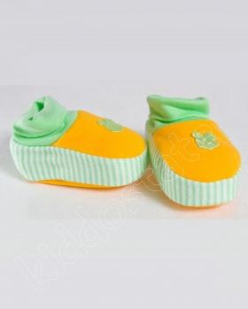 Kapcie dla niemowlaka z bawełny, Bambosze MIŚ pomarańczowy