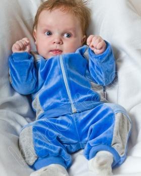 Dres niemowlęcy z weluru