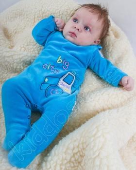 Komplet niemowlęcy NEON