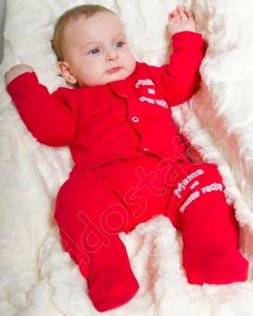 Kaftanik niemowlęcy ANDRUS