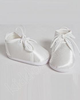 Buciki niemowlęce białe