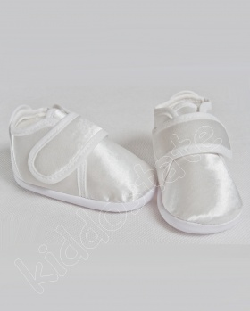 Buciki niemowlęce do chrztu